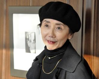 Naoko Otha